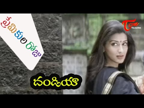 images of Roju Telugu Movie Video Songs Free Mp4 Download Mp3ster Page