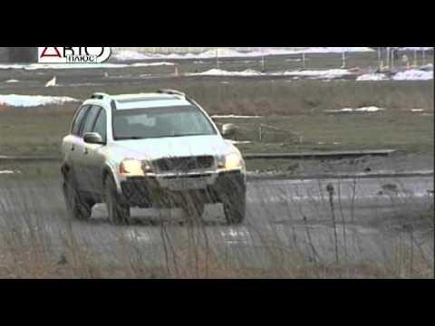 Тест-драйв Volvo (Вольво) xc90 (AutoTurn.ru)