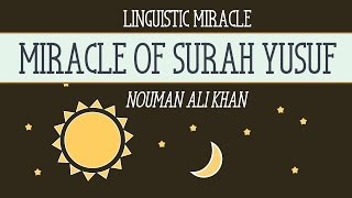 Miracle of Surah Yusuf | Linguistic Miracle
