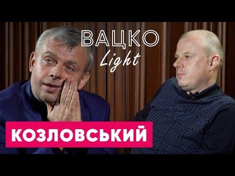 Козловський — про Алієва та Мілевського в «Русі», падіння Рикуна з балкону та продажних суддів