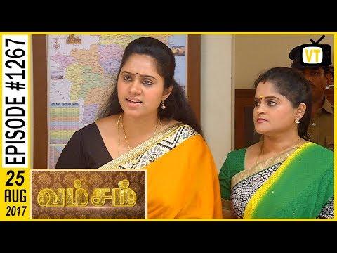Vamsam - வம்சம் | Tamil Serial | Sun TV |  Epi 1267 | 25/08/2017 | Vision Time thumbnail