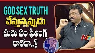 Ram Gopal Varma Exclusive Interview | Weekend Guest | NTV