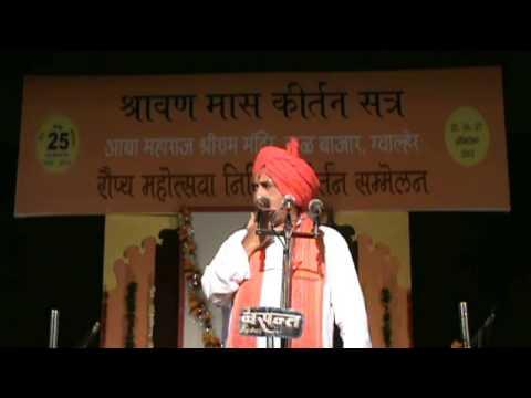 Kirtan Poorv Rang By Charudatt Buwa Aphale video