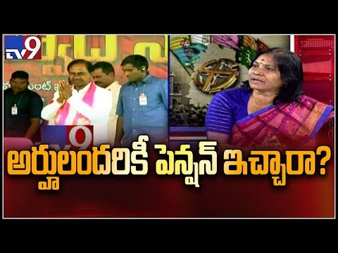 Mahakutami leaders campaigning in Telangana are political tourists: KCR || Election Watch - TV9