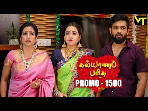 Kalyana Parisu Promo 09-02-2019 Sun Tv Serial  Online