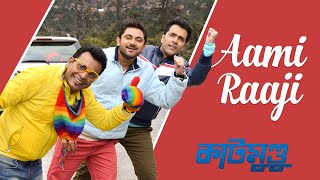 Aami Raaji | Katmundu Bengali Movie Song | Arijit Singh | Anupam Roy | Raj Chakraborty | 2015