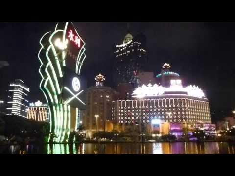 Macao - China HD (2011)