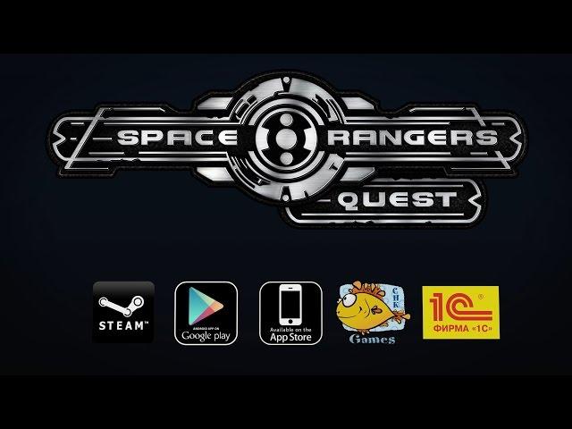 Space Rangers: Quest - новая часть легендарного космосима