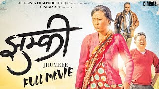 JHUMKEE | New Nepali Full Movie 2019 | Dayahang Rai, Rishma Gurung, Manoj R.C