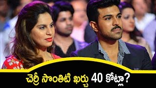 Ram Charan and Upasana Dream House