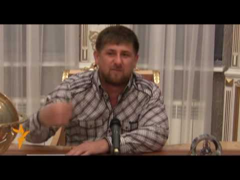 RFE/RL Interview With Chechen Leader Ramzan Kadyrov (Part 2)