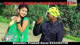 Ami sunchi chaire chole jabi go#purulia new song 2017#শিল্পী:অজয় কুমার