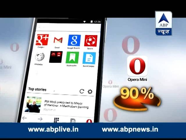 Participate in ABP News' Opera Mini contest and win iPhone 6