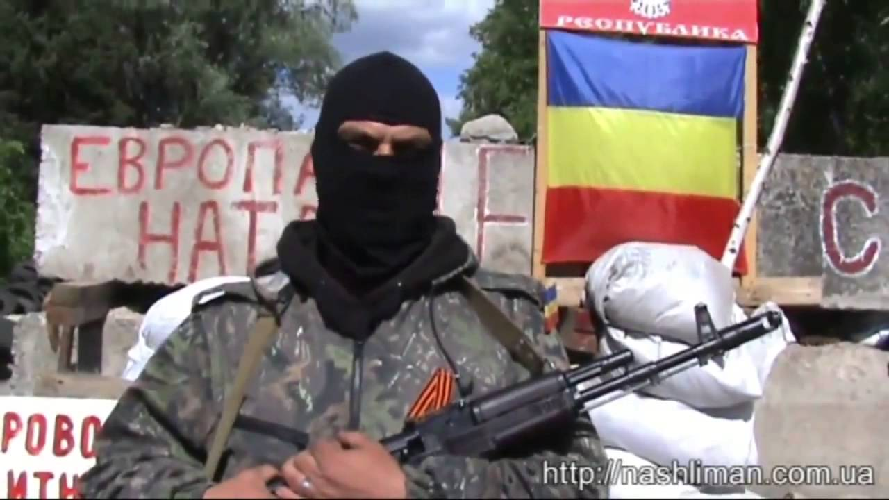 Новости Последние свежие новости Украины за сегодня