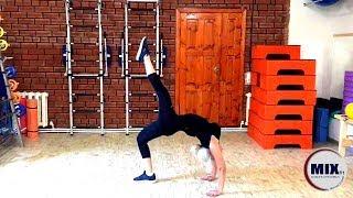 Растяжка для начинающих. Развитие гибкости всего тела! Фитнес студия MIXfit в Балашове