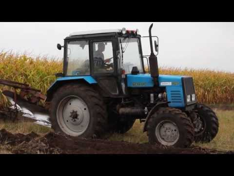 Беларус 1025 Вспашка огорода