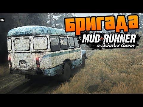 SpinTires: MudRunner - Перевозка Бригады Рабочих на Лесоповал