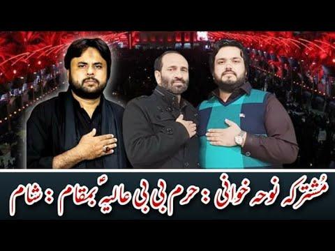 Zakir Syed Zuriyat Imran Sherazi,Noha Khuwan Qurban Jaffri,Zakir Syed Najam Ul Hassan Sherazi