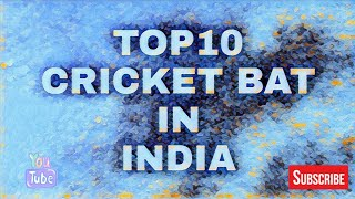 TOP10 CRICKET BAT IN INDIA/ TOP 10
