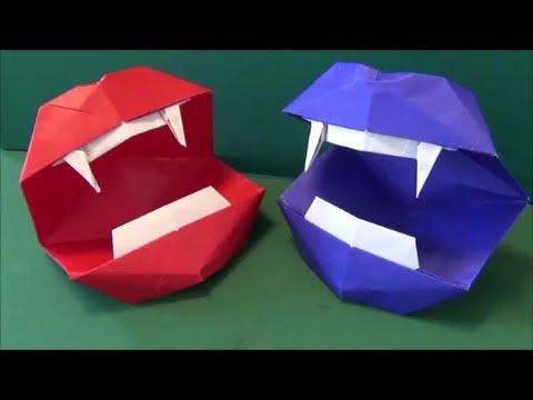動く「リアルな口」折り紙
