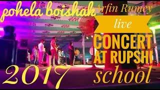 Arfin Rumey   live concert at Rupshi High School   Pohela Boishak 1424  15/04/2017