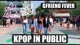 [KPOP IN PUBLIC] GFRIEND (여자친구) - FEVER (열대야)    DANCE COVER