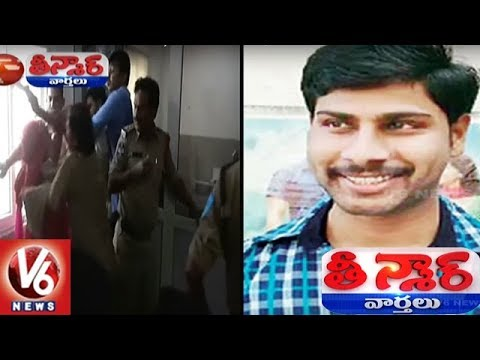 Women Artists Thrashed Film Coordinator In Banjara Hills Police Station | V6 News