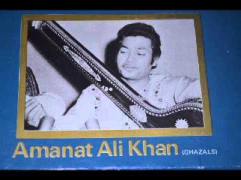 Insha Jee Utho  By Ustad Amanat Ali Khan   Digital Audio video