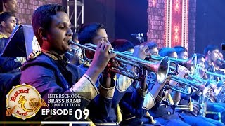 Band The Band | Episode 09 - (2018-11-11)