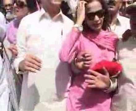 Sherry Rehman Yousaf Raza Gilani PPP