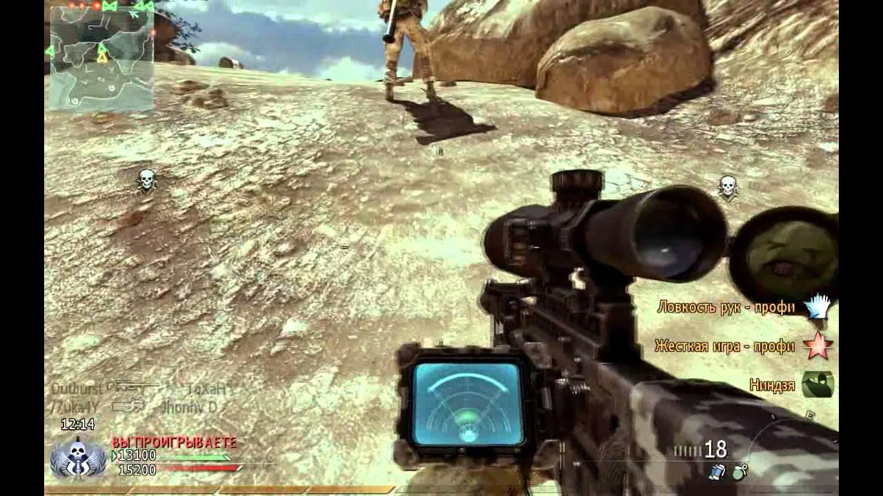 AlterIWNet - Это программа или даже патч для игры Modern Warfare 2 Скачать