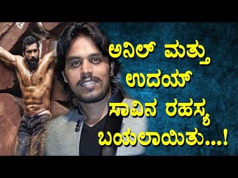Shocking news on masti gudi accident   anil and uday death story   Top Kannada TV