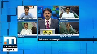 Kasargod Murder: Will CPM Ever Stop Playing With Blood?| Super Prime Time| Part 2| Mathrubhumi News