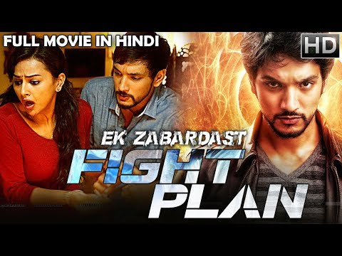 Ek Zabardast Fight Plan (Ivan Thanthiran)-2018 | New Released Full Hindi Dubbed Movie | RJ Balaji