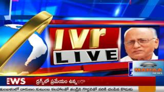 తరుణ్ డే and రాంగోపాల్ వర్మ అలజడి |Actor Tarun Investigation |Ram Gopal Varma Satires|IVR Analysis