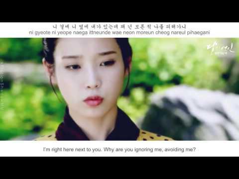 Baek A Yeon (백아연) - A Lot Like Love (사랑인 듯 아닌 듯) FMV (Moon Lovers OST Part 7)[Eng Sub]