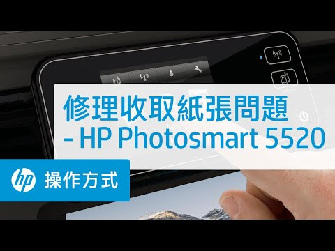 n I install a photosmart 5520 without the installation