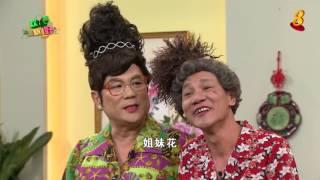 Happy Can Already! Episode 10 (Chinese Subtitles) 《欢喜就好》第十集(华文字幕)