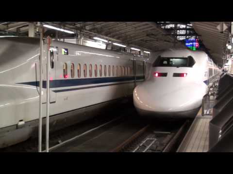 Shinkansen (bullet Train) At Tokyo Station (hd 1080p) video