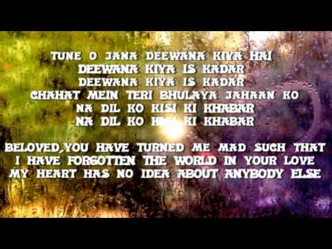 KYUN KI ITANA PYAAR (English Translation)