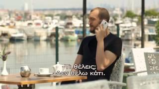KARA PARA ASK - ΔΙΑΜΑΝΤΙΑ ΚΑΙ ΕΡΩΤΑΣ E36 PROMO 2 GREEK SUBS