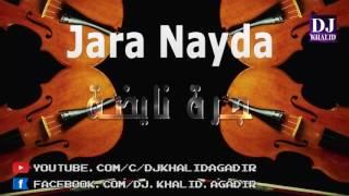 Chaabi Maghribi Jara Nayda - شعبي مغربي جرة نايضة