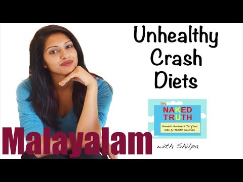 Unhealthy Crash Diet - Malayalam