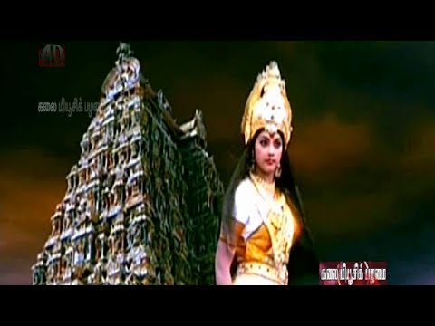 Veppillai Veppillai Vekkaliyamman - Tamil God Song Collection In -4d & Hd video