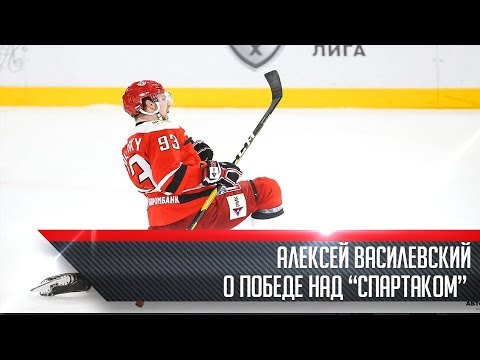 "Алексей Василевский - о победе над ""Спартаком"""