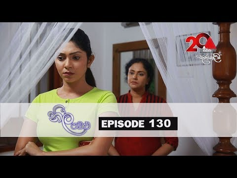 Neela Pabalu | Episode 130 | 08th November 2018 | Sirasa TV