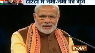 PM Modi's Canada Visit: My Mission is Skill India, not Scam India - India TV