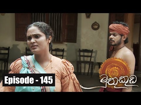 Muthu Kuda | Episode 145 25th August 2017