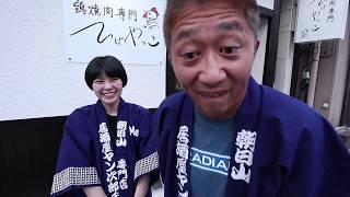 鶏焼肉専門 ひげやっこ 新潟駅前店