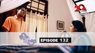 Neela Pabalu | Episode 132 | 12th November 2018 | Sirasa TV